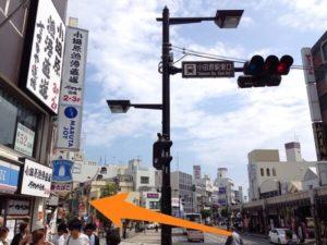 小田原駅東口にあるローソン周辺