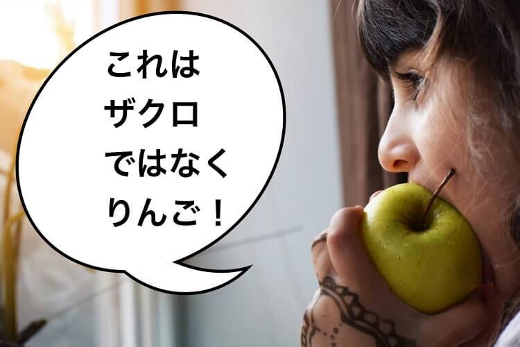 なぜ、ザクロジュースが妊活に良いと言われているのか